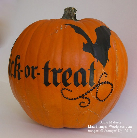 Decor Elements Halloween Pumpkin - Treat
