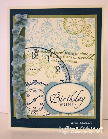 Blissful Sense of Time collage