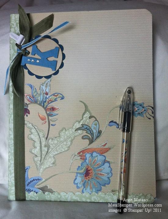 Kim's composition book