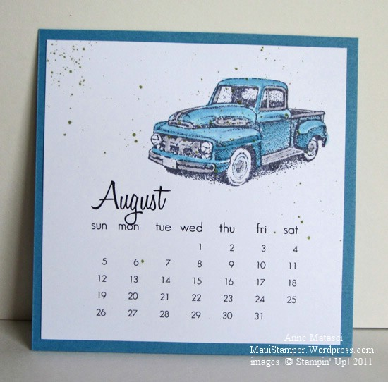 August 2012 Easel Calendar