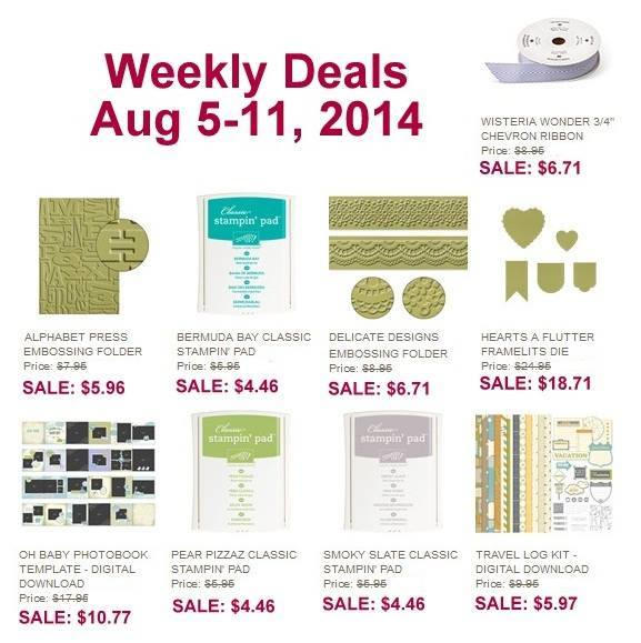 Maui Stamper Tuesday DEALS August 5 -11, 2014