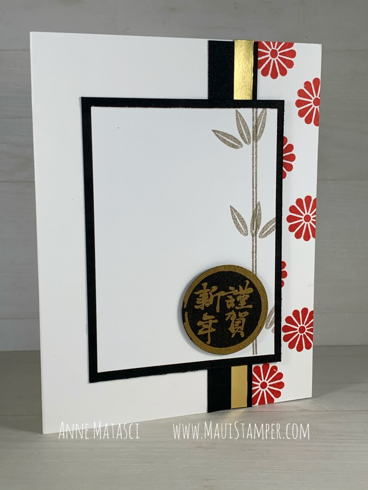 Maui Stamper Stampin Up New Year Celebration